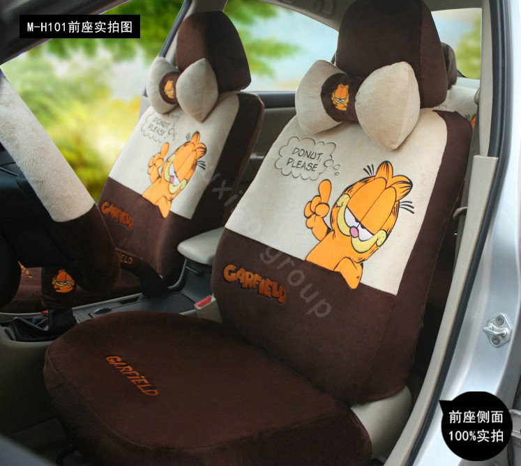 Car Seat Covers Cartoon Characters Philippines Velcromag