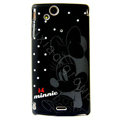 Mickey Mouse Scrub Hard Cases Covers for Sony Ericsson Xperia Arc LT15I X12 LT18i - Black