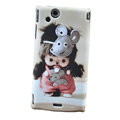Monchhichi Scrub Hard Cases Covers for Sony Ericsson Xperia Arc LT15I X12 LT18i - White