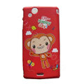 Monkey Scrub Hard Cases Covers for Sony Ericsson Xperia Arc LT15I X12 LT18i - Red