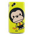 PAKA Monkey Hard Cases Covers for Sony Ericsson Xperia Arc LT15I X12 LT18i - Yellow