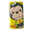 PAKA Monkey Scrub Hard Cases Covers for Sony Ericsson Xperia Arc LT15I X12 LT18i - Yellow