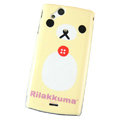 Rilakkuma Hard Cases Covers for Sony Ericsson Xperia Arc LT15I X12 LT18i - Beige