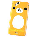Rilakkuma Hard Cases Covers for Sony Ericsson Xperia Arc LT15I X12 LT18i - Brown