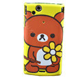 Rilakkuma Scrub Hard Cases Covers for Sony Ericsson Xperia Arc LT15I X12 LT18i - Yellow