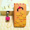 Winnie the Pooh leather Case Side Flip Holster Cover Skin for iPhone 7 - Yellow
