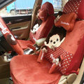 Elegant Monchhichi Universal Auto Dot Seat Cover For Cars Velvet Full Set 18pcs - Coffee