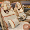 Luxury Mocmoc Universal Auto Seat Cover For Car Ice Silk Full Set 10pcs - Beige
