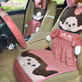 Luxury Monchhichi Universal Auto Seat Covers Velvet Full Set 10pcs - Rose