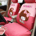 Simple Mocmoc Universal Auto Customer Car Seat Covers Velvet Full Set 10pcs - Rose